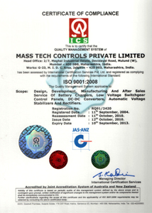 ISO certificate 2013